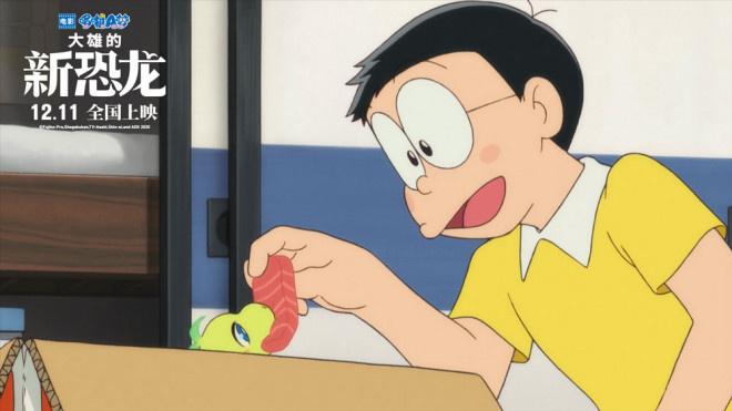 第40部剧场版!《哆啦A梦:大雄的新恐龙》定档 第2张