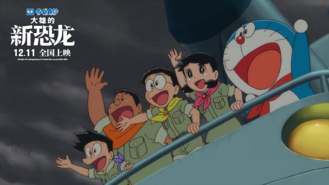 第40部剧场版!《哆啦A梦:大雄的新恐龙》定档 第3张