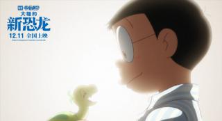 第40部劇場版!《哆啦A夢:大雄的新恐龍》定檔