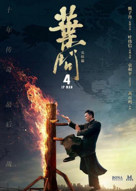 第16届中美电影节开幕式暨颁奖典礼通过线上举行