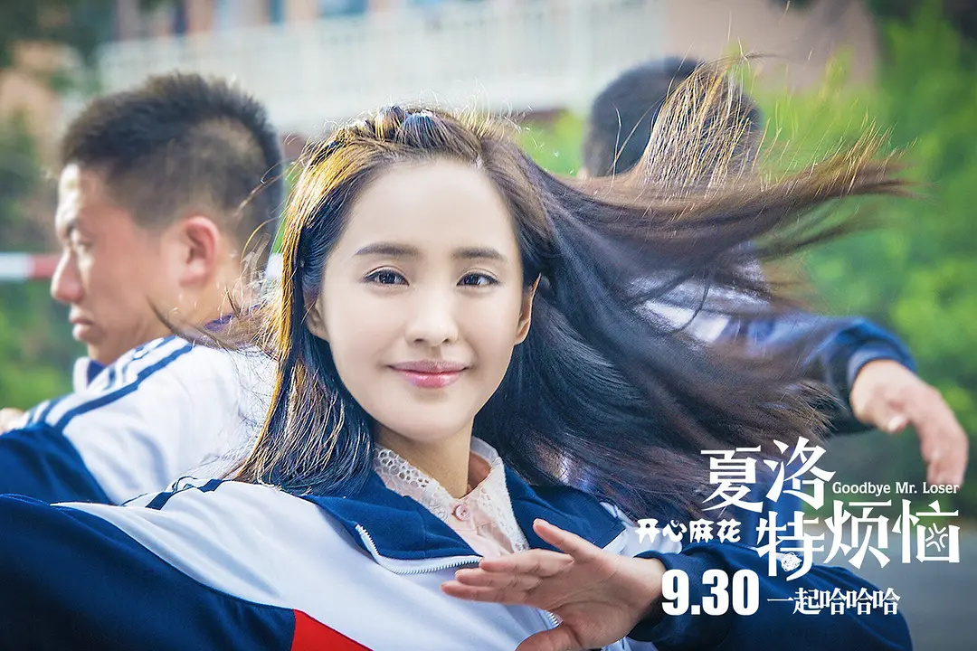 清点超20亿票房的最美女配角 谭卓林允徐冬冬上榜 第1张