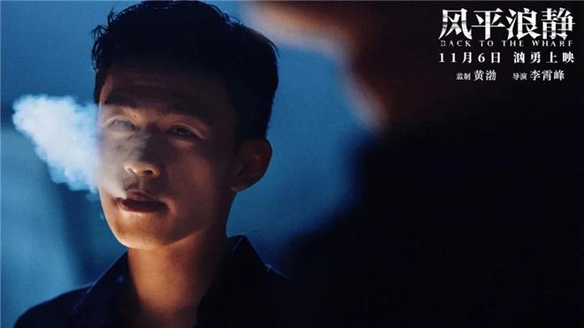 《海不扬波》只靠章宇、李鸿其的演技还不够? 第4张