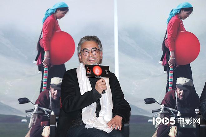 """《气球》超前点映 陈丹青评影片""""万玛才旦视角"""""""