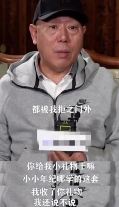 李诚儒批《演员2》年轻演员私下送礼 请导演吃饭