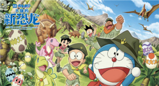 《哆啦A梦:大雄的新恐龙》曝预告 将于12.11上映