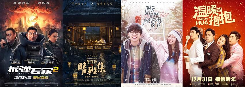 无爆款的11月,扎堆的春节档,观众该怎么看? 第12张