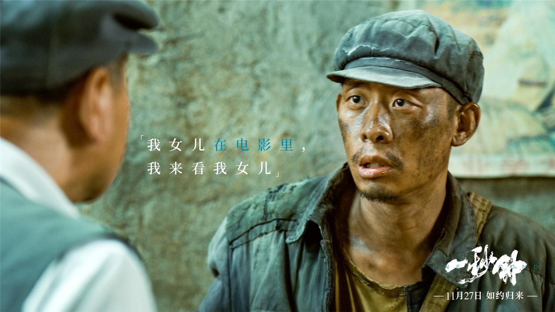 无爆款的11月,扎堆的春节档,观众该怎么看? 第10张