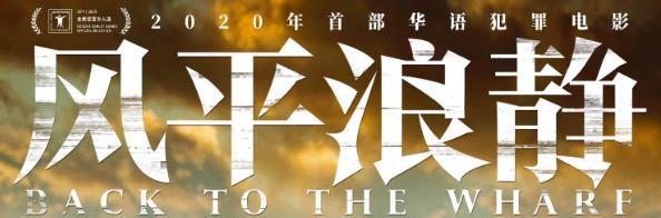 无爆款的11月,扎堆的春节档,观众该怎么看? 第13张