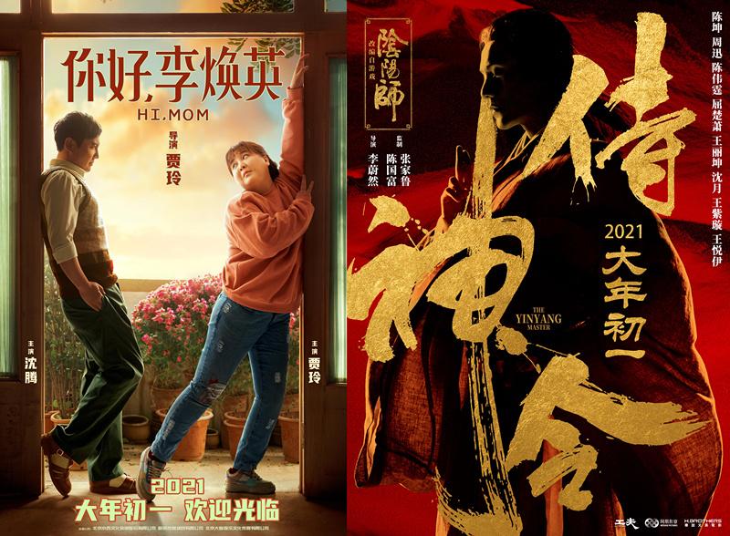 无爆款的11月,扎堆的春节档,观众该怎么看? 第5张