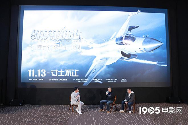 《翱翔雄心》首播巴基斯坦电影 45年后出现在中国