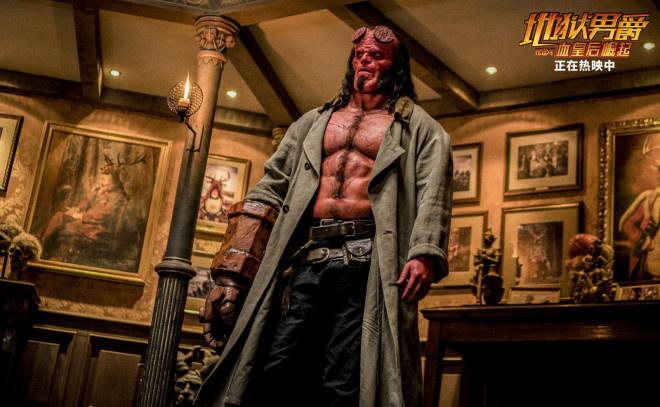 《地狱男爵》正在热映 地狱男爵对战巨怪守护人类 第2张