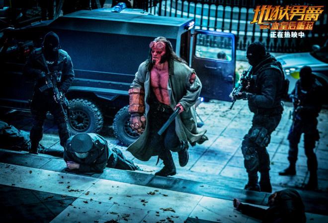 《地狱男爵》正在热映 地狱男爵对战巨怪守护人类 第4张