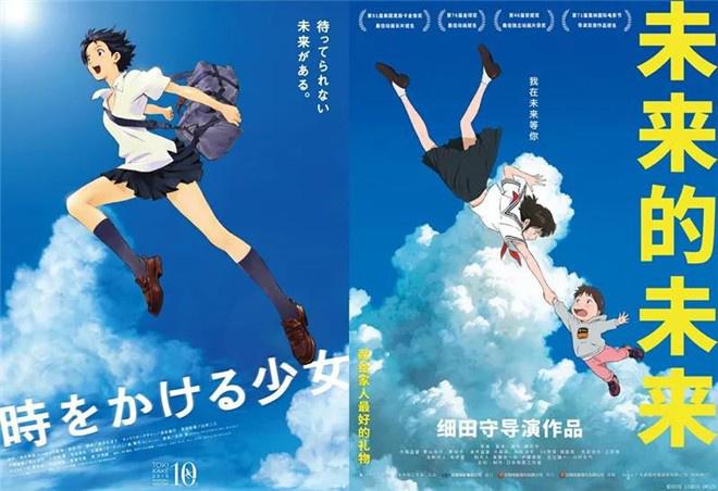 《《数码》宝贝》剧场版票房破亿 迎接来到日本动漫季 第5张