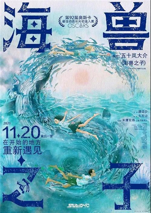 《《数码》宝贝》剧场版票房破亿 迎接来到日本动漫季 第7张