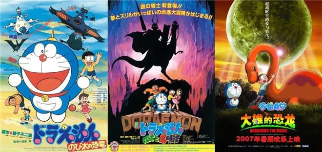 《《数码》宝贝》剧场版票房破亿 迎接来到日本动漫季 第8张