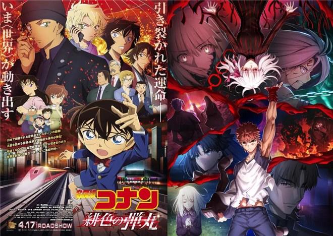 《《数码》宝贝》剧场版票房破亿 迎接来到日本动漫季 第12张