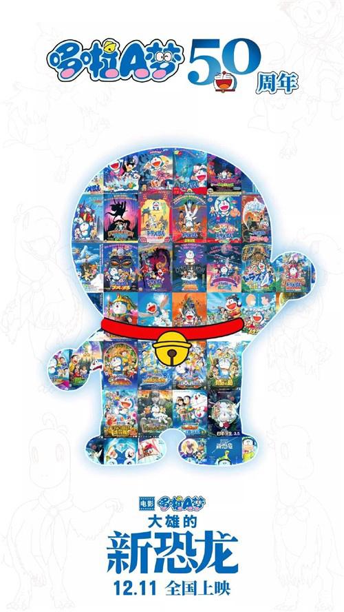 《《数码》宝贝》剧场版票房破亿 迎接来到日本动漫季 第9张