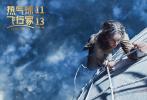 """由""""小雀斑""""埃迪·雷德梅恩与奥斯卡影后提名菲丽希缇·琼斯继《万物理论》后,二度合作主演的好莱坞冒险动作大片《热气球飞行家》11月13日内地正式上映并发布制作特辑。特辑延续了影片一贯惊险刺激的色彩,并首度公开了热气球""""猛犸号""""的复制过程,剧组匠心精神可见一斑。"""