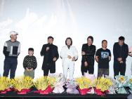 《怪癖英雄》在京首映 导演拍片致敬伊斯特伍德