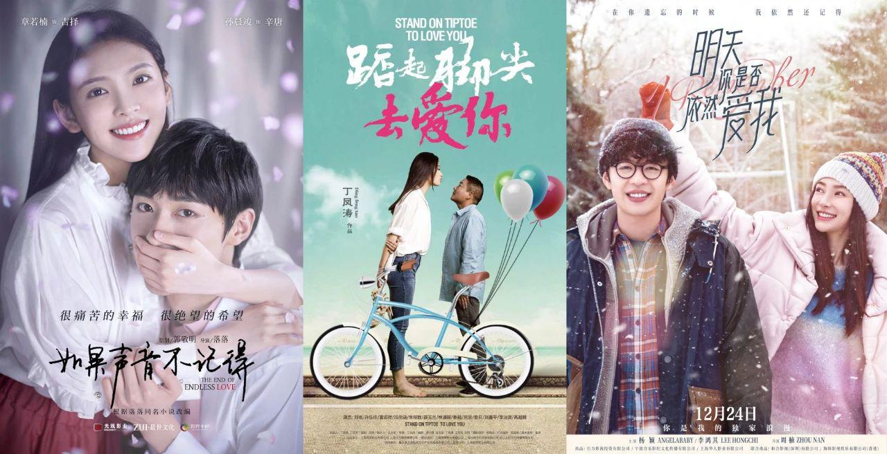 中国电影年度票房将完成200亿?就看贺岁档了! 第2张