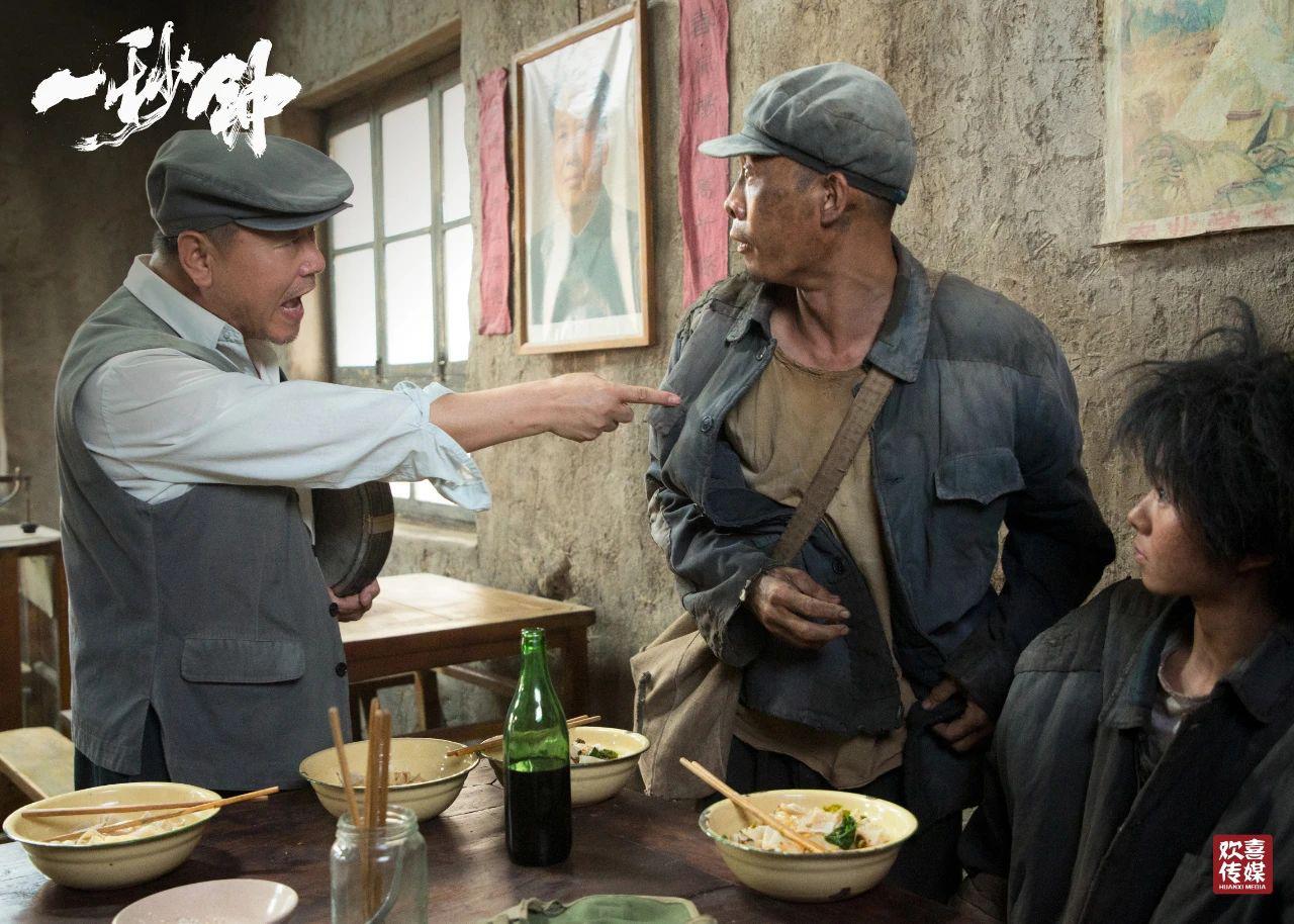 中国电影年度票房将完成200亿?就看贺岁档了! 第3张
