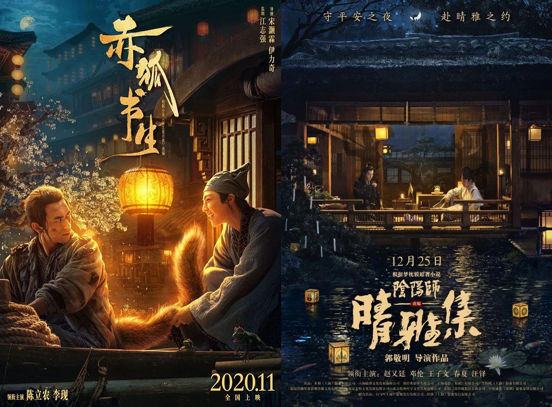中国电影年度票房将完成200亿?就看贺岁档了! 第4张