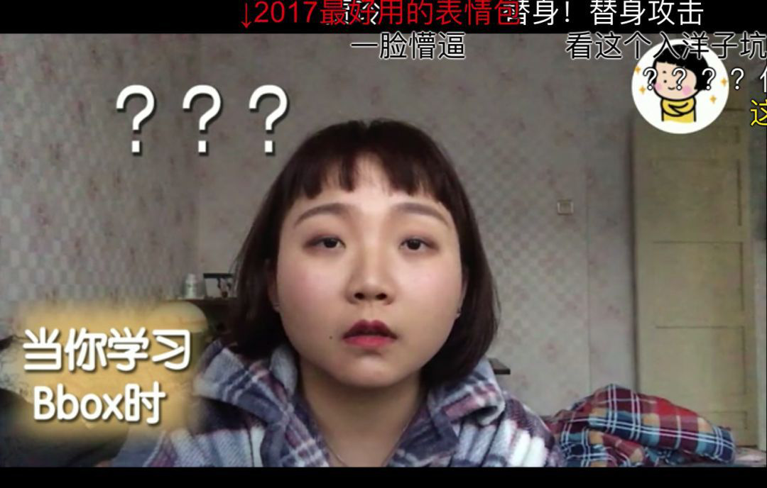 〖辣目洋子〗、金靖…谁不喜欢这么可爱的女演员呢? 第5张