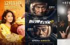 中國電影年度票房將完成200億?就看賀歲檔了!