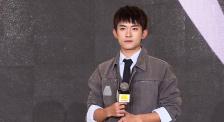 易烊千玺正式担任电影频道青年大使:获得这个称号很荣幸