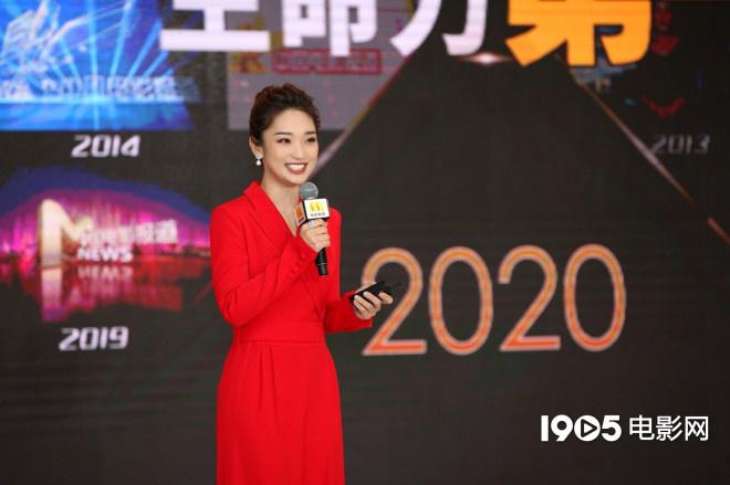 官宣!易烊千玺任青年大使 电影频道2021全新出发