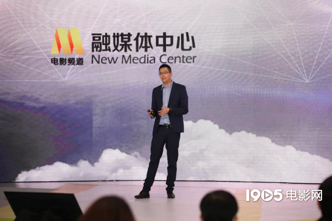 2021年电影频道广告大会 易烊千玺任频道青年大使