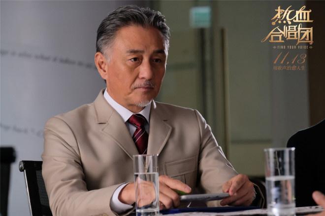 《热血合唱团》刘德华集团老师田团师生引泪