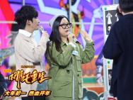 《新神榜:哪吒重生》主创亮相 酷盖李云祥获好评
