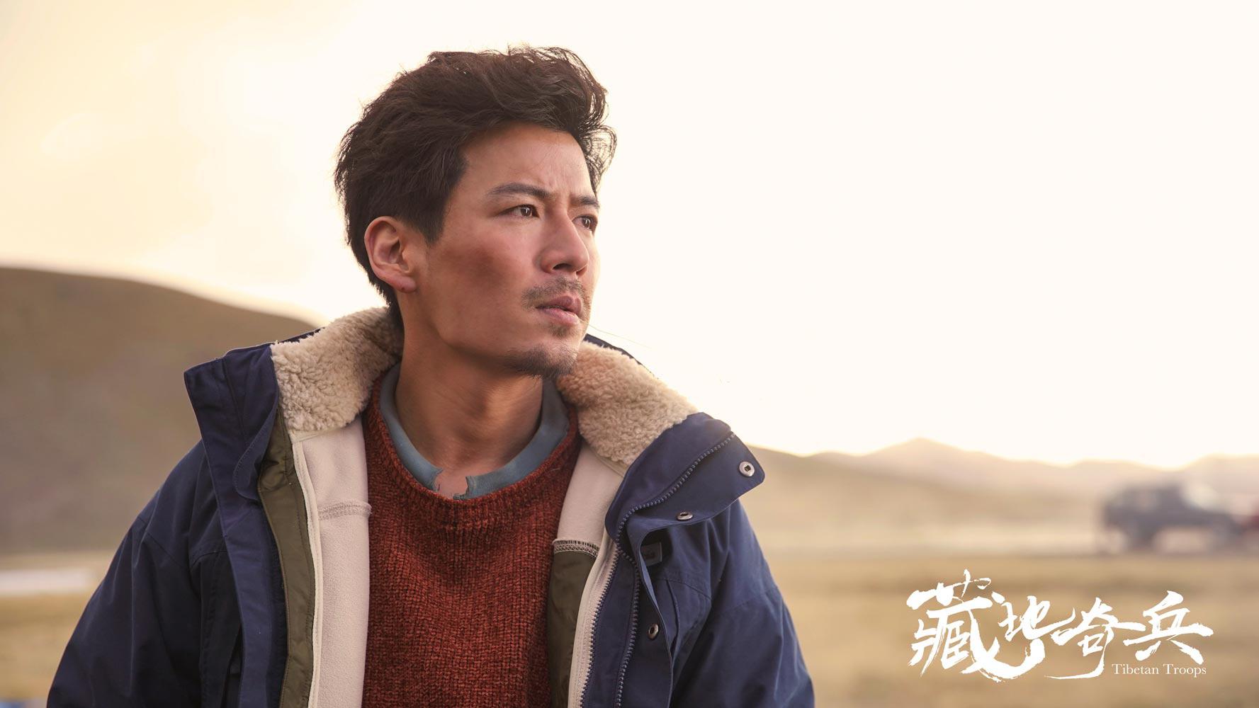 魏千翔屈菁菁《藏地奇兵》杀青 秦岚担任艺术总监 第1张