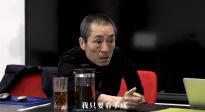 张艺谋导演作品《一秒钟》曝幕后纪录片预告
