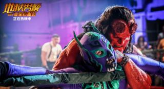 《地狱男爵》首周末破6800万 喜提年度超英片冠军