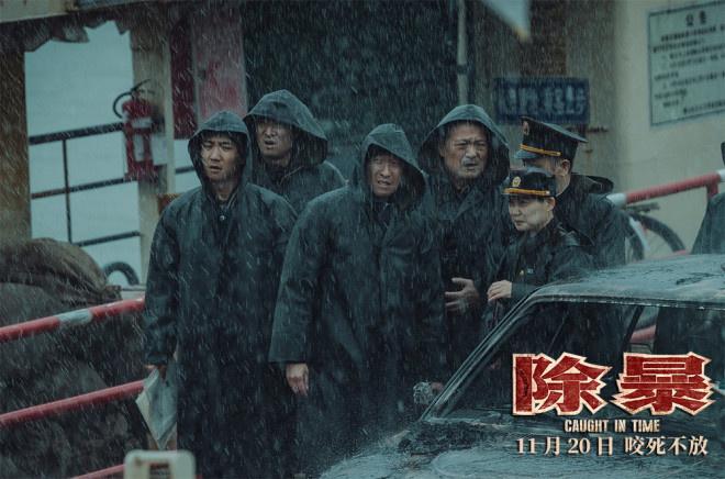片名:《除暴》导演为主题填词王松千元解读命运纠结