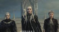 电影《爵迹2:冷血狂宴》释出定档预告