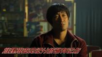 電影《除暴》發布主題曲MV