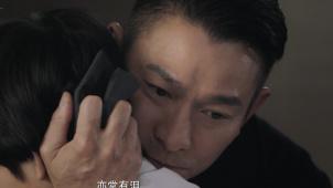 电影《热血合唱团》曝刘德华版《狮子山下》插曲