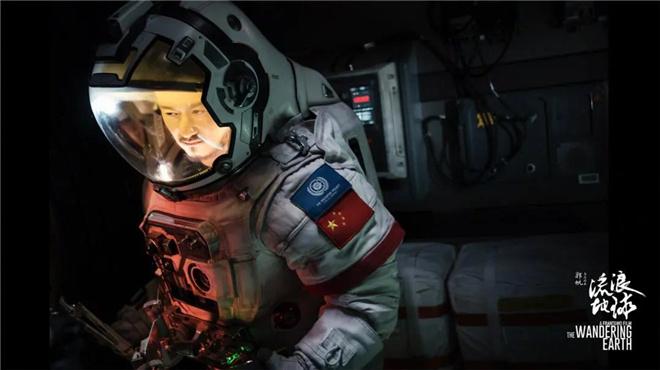 陈思诚这部新片,将迎来大银幕上的科幻盛宴! 第4张