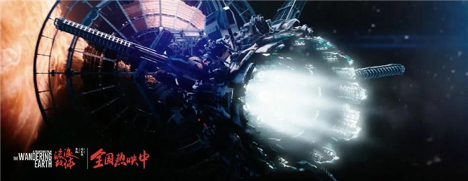 陈思诚这部新片,将迎来大银幕上的科幻盛宴! 第17张