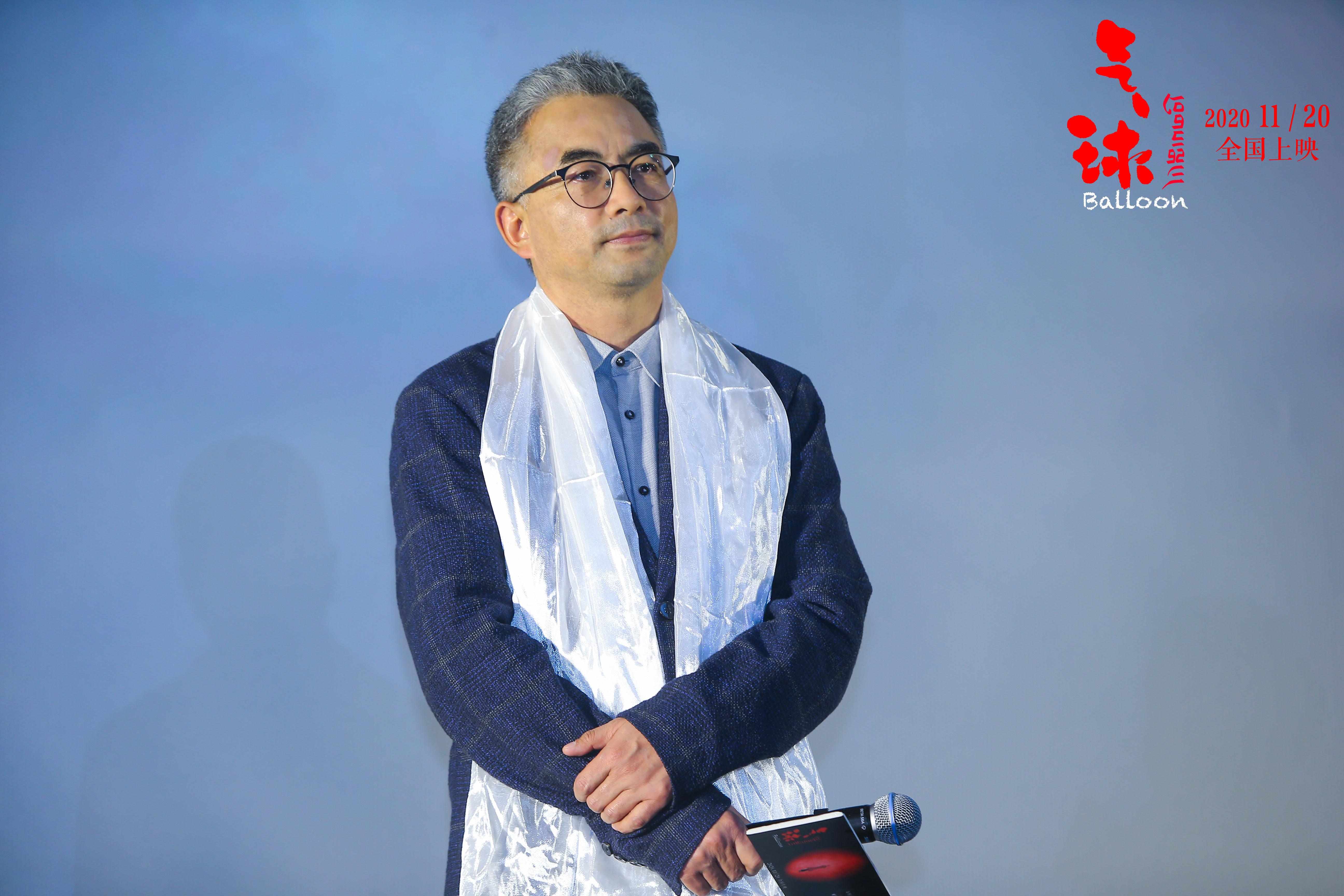 万玛才旦《气球》北京首映 乌尔善祖峰组团送祝福 第3张