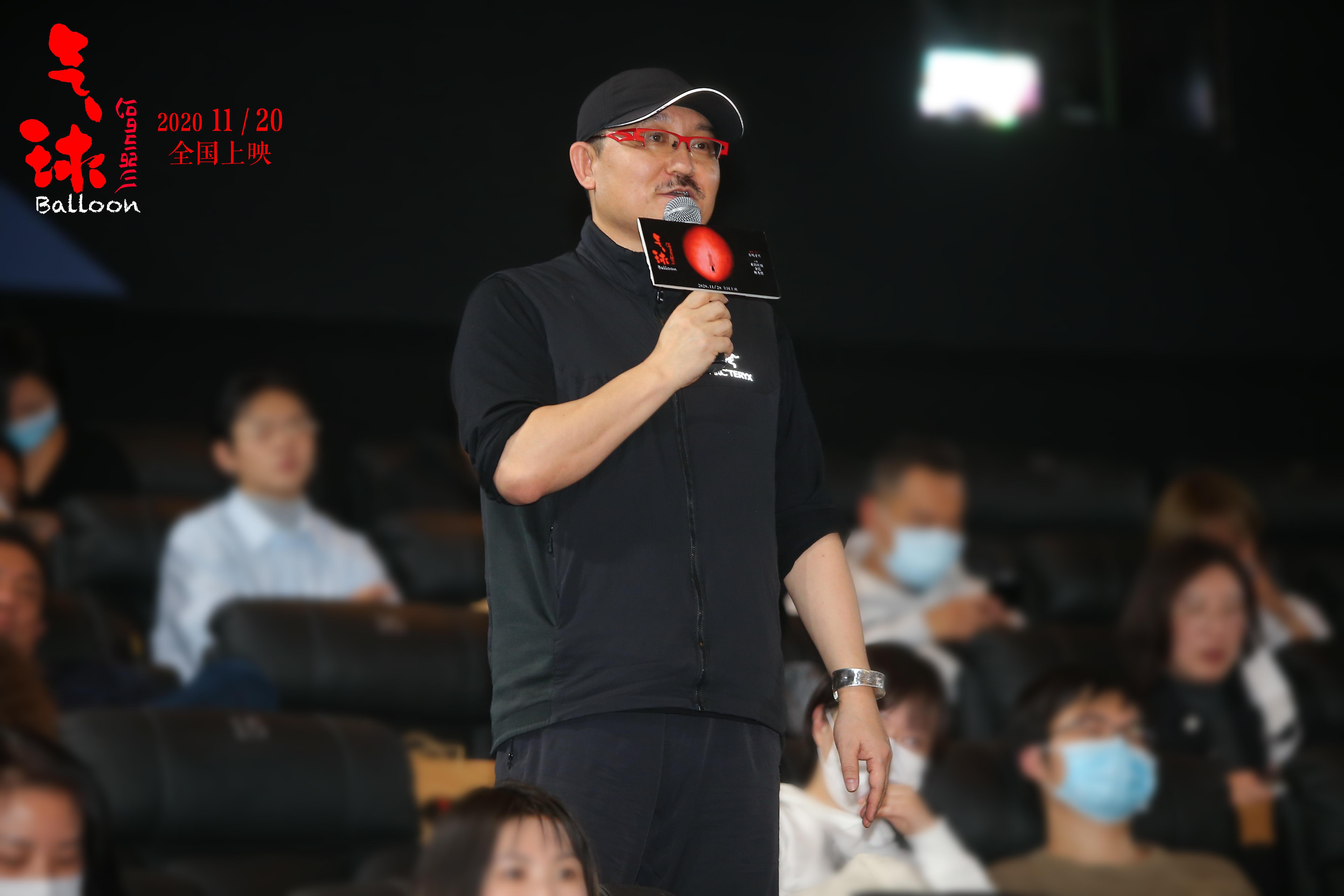 万玛才旦《气球》北京首映 乌尔善祖峰组团送祝福 第5张
