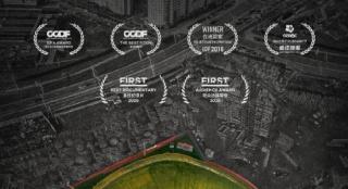 《棒!少年》定档12.11 荣获FIRST影展最佳纪录片
