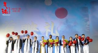 萬瑪才旦《氣球》北京首映 烏爾善祖峰組團送祝福
