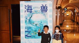 動畫電影《海獸之子》發布口碑特輯 奇幻之旅展開