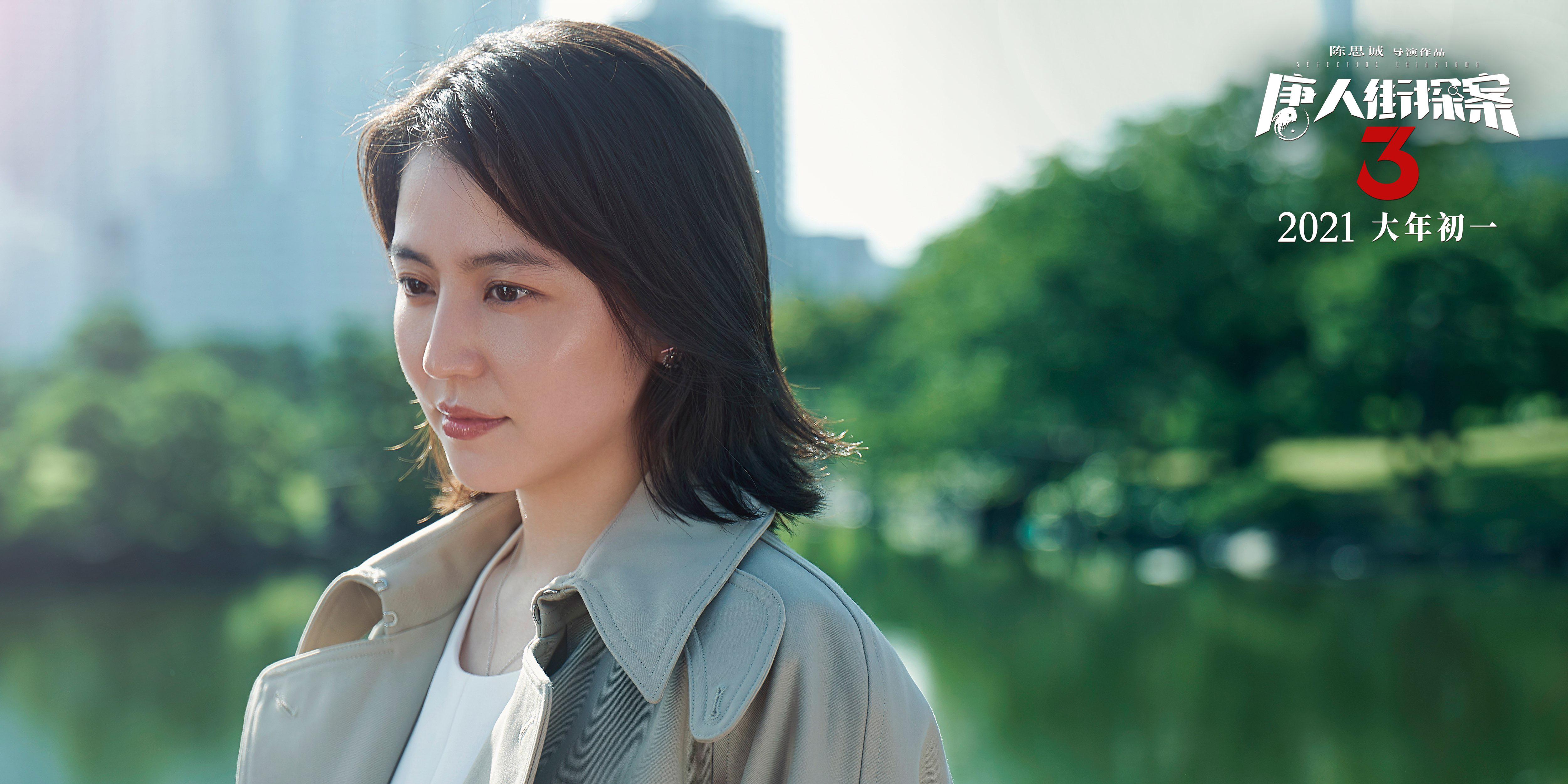 《唐人街探案3》集结亚洲侦探 长泽雅美惊喜加盟