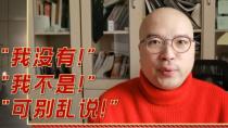 """喜剧电影《沐浴之王》发布""""兄弟""""幕后特辑"""