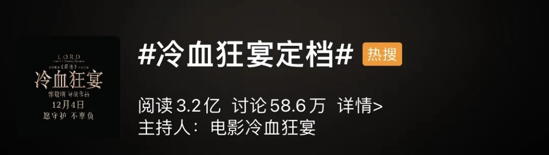 usdt回收(caibao.it):TFBOYS《爵迹2》更名又改网播 已被郭敬明放弃? 第4张